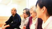 サニーステージ洋光台(介護付有料老人ホーム)の画像(10)