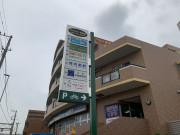 ライフコート杉田【シニア向け賃貸住宅】の画像(3)