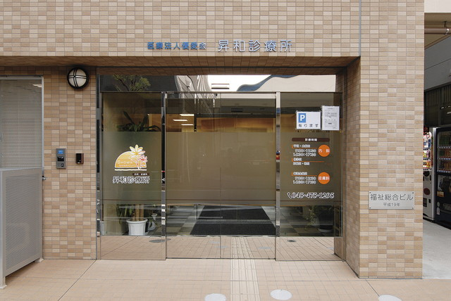 はなことば新横浜(介護付有料老人ホーム)の画像(5)