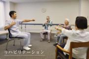カーサプラチナ日吉(介護付有料老人ホーム)の画像(7)
