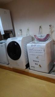 ココファン日吉(サービス付き高齢者向け住宅)の画像(13)洗濯室