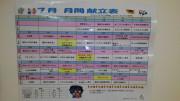 リリィパワーズレジデンス高田東(サービス付き高齢者向け住宅)の画像(6)
