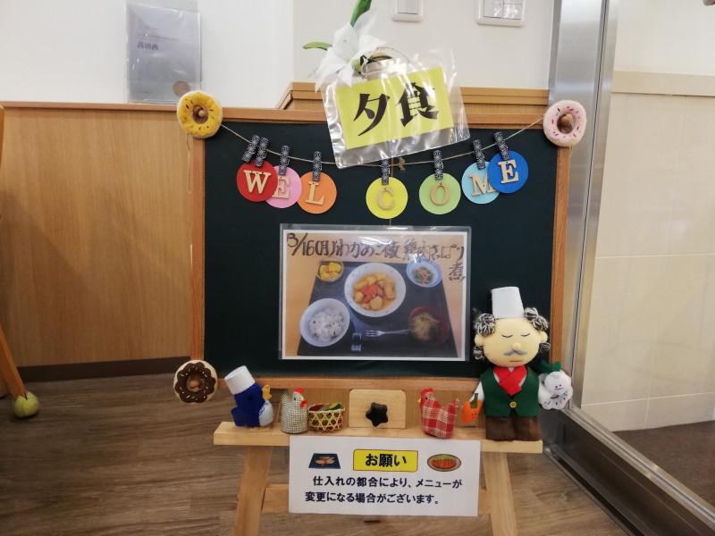 リリィパワーズレジデンス高田西(サービス付き高齢者向け住宅)の画像(8)