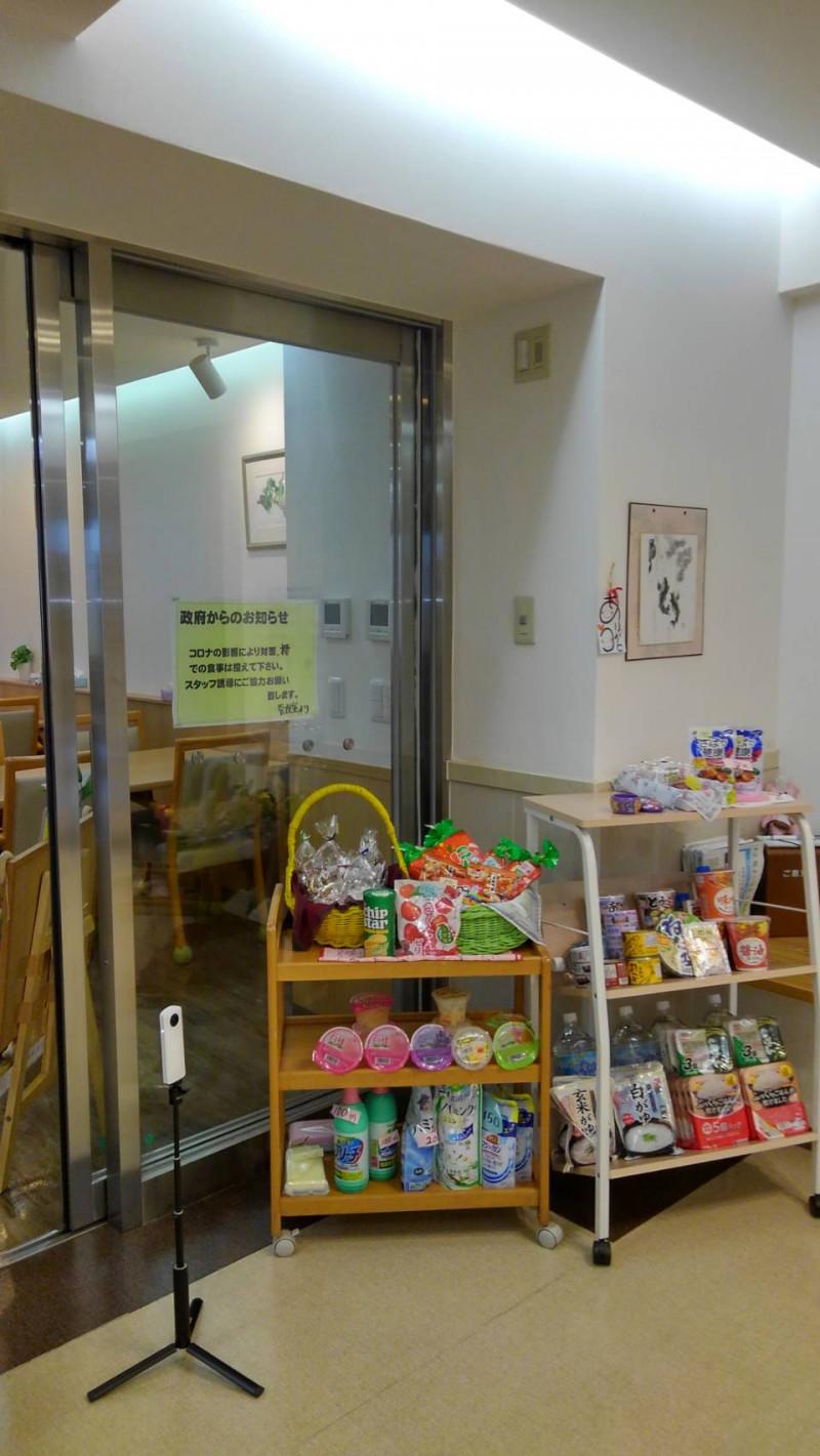 リリィパワーズレジデンス高田西(サービス付き高齢者向け住宅)の画像(11)