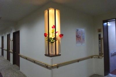 ミモザ横濱紅葉苑(介護付有料老人ホーム)の画像(9)