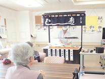 グッドタイムナーシングホーム・港南台(介護付有料老人ホーム)の画像(5)食事イベント