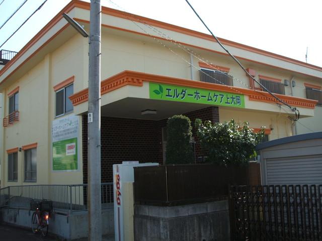 エルダーホームケア・上大岡の画像
