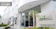 はぴね横浜(介護付有料老人ホーム)の画像(1)はぴね横浜 外観