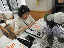 グッドタイムホーム・青葉台(介護付有料老人ホーム)の画像(5)