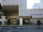 ニチイホームセンター北(介護付有料老人ホーム)の画像(2)