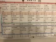 アライブ品川大井(介護付有料老人ホーム)の画像(8)