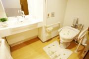 ツクイ・サンシャイン三浦(介護付有料老人ホーム)の画像(8)トイレ