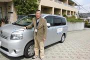 グランダ鎌倉山(住宅型有料老人ホーム)の画像(9)シャトルバス