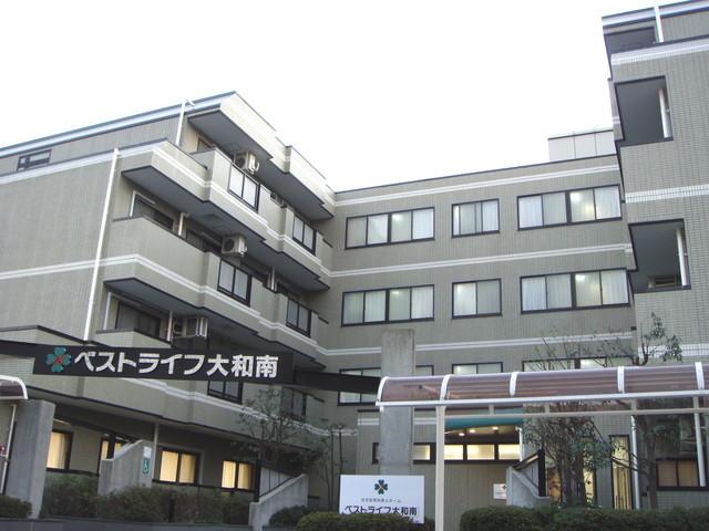 ベストライフ大和南(住宅型有料老人ホーム)の画像(9)