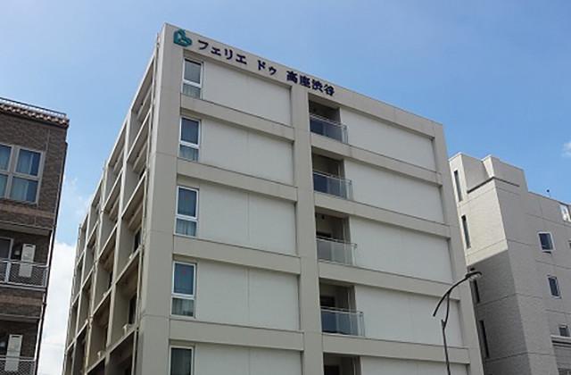 フェリエドゥ高座渋谷(住宅型有料老人ホーム)の画像(1)外観