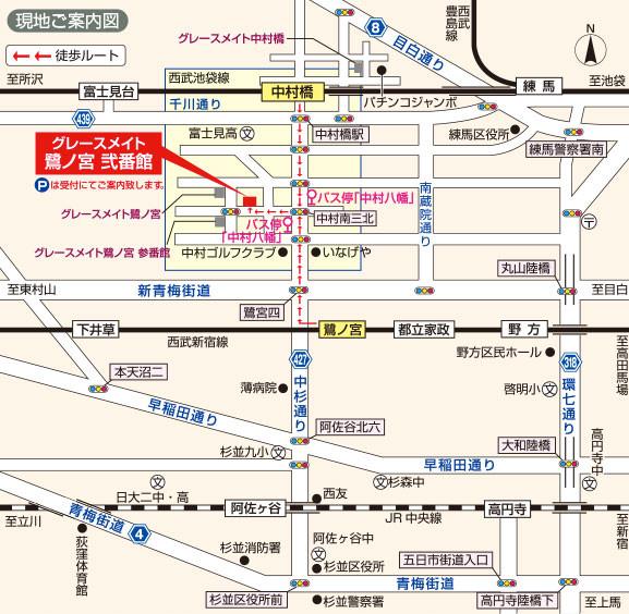 グレースメイト鷺ノ宮弐番館(介護付有料老人ホーム)の画像(14)二路線使用可能