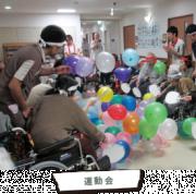 グレースメイト鷺ノ宮(介護付有料老人ホーム)の画像(15)運動会イベント