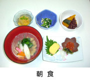 湘南ふれあいの園ナーシングホーム元町(介護付有料老人ホーム)の画像(2)