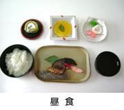 湘南ふれあいの園ナーシングホーム元町(介護付有料老人ホーム)の画像(3)
