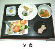 湘南ふれあいの園ナーシングホーム元町(介護付有料老人ホーム)の画像(4)