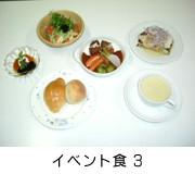 湘南ふれあいの園ナーシングホーム元町(介護付有料老人ホーム)の画像(7)