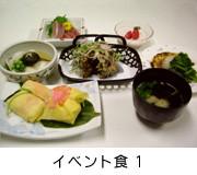 湘南ふれあいの園ナーシングホーム元町(介護付有料老人ホーム)の画像(5)