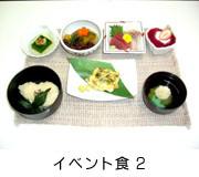 湘南ふれあいの園ナーシングホーム元町(介護付有料老人ホーム)の画像(6)