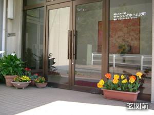 湘南ふれあいの園ナーシングホーム元町(介護付有料老人ホーム)の画像(8)