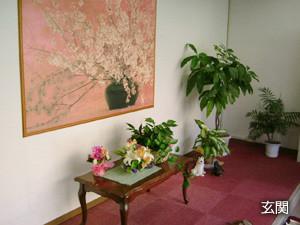 湘南ふれあいの園ナーシングホーム元町(介護付有料老人ホーム)の画像(9)