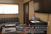 ココファンメゾン浜見平(サービス付き高齢者向け住宅)の画像(5)