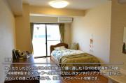 ココファンメゾン浜見平(サービス付き高齢者向け住宅)の画像(6)