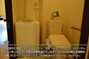 ココファンメゾン浜見平(サービス付き高齢者向け住宅)の画像(7)