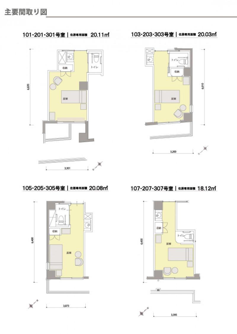 せらび恵比寿(介護付有料老人ホーム)の画像(5)