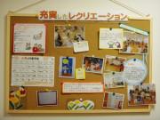 ベストライフ武蔵小金井(介護付有料老人ホーム)の画像(4)