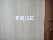 ベストライフ武蔵小金井(介護付有料老人ホーム)の画像(7)