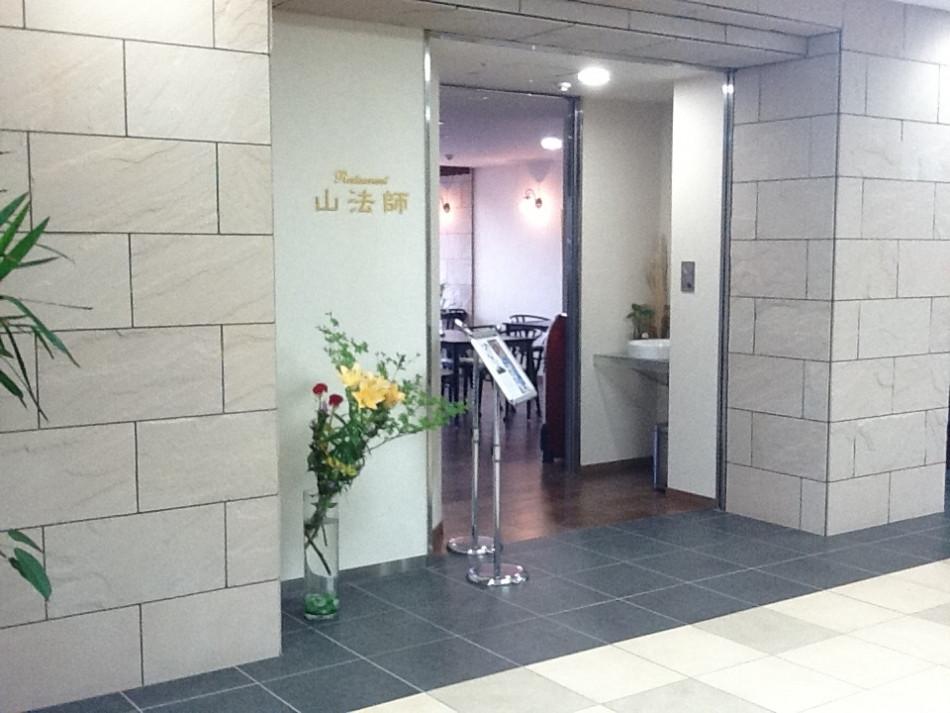 サービス付き高齢者向け住宅 ザ・プライム(サービス付き高齢者向け住宅)の画像(4)