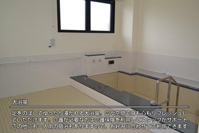 ココファンメゾン中里(サービス付き高齢者向け住宅)の画像(3)