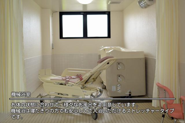ココファンメゾン中里(サービス付き高齢者向け住宅)の画像(4)