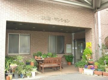 りりあマンション綱島樽町の画像