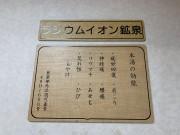 クラシック・コミュニティ横浜(サービス付き高齢者向け住宅)の画像(7)保温効果あり