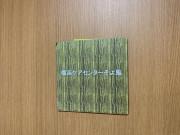 クラシック・コミュニティ横浜(サービス付き高齢者向け住宅)の画像(21)訪問介護事業所