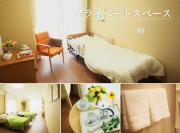 カーサプラチナ大和(住宅型有料老人ホーム)の画像(16)