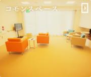 カーサプラチナ大和(住宅型有料老人ホーム)の画像(21)