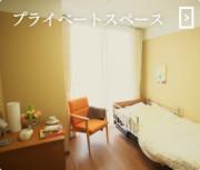 カーサプラチナ大和(住宅型有料老人ホーム)の画像(22)