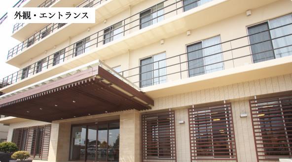 カーサプラチナ大和(住宅型有料老人ホーム)の画像(1)