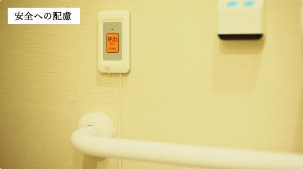 カーサプラチナ大和(住宅型有料老人ホーム)の画像(7)