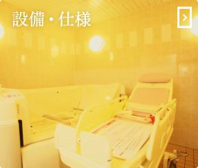 カーサプラチナ大和(住宅型有料老人ホーム)の画像(23)