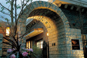 ロングライフ成城(介護付有料老人ホーム)の画像(2)