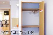 ココファンメディカル藤沢(地域密着型)の画像(3)