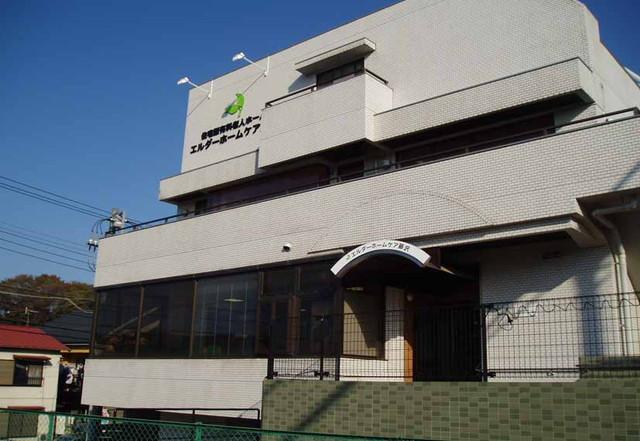 エルダーホームケア・藤沢(住宅型有料老人ホーム)の画像(1)